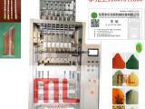 ML-多列条状颗粒包装机