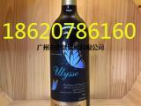 蓝蝶西拉澳洲红酒批发 蓝蝶设拉子葡萄酒代理 图片