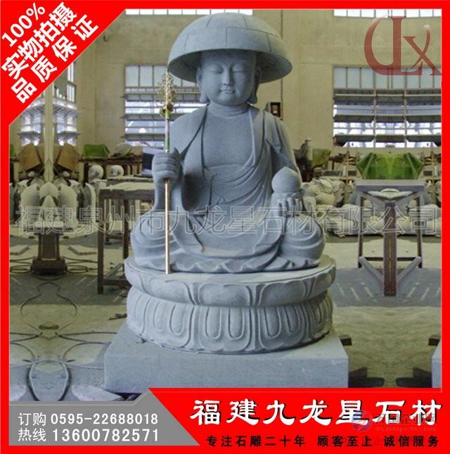 寺庙石雕地藏王站像 花岗岩地藏王菩萨雕像 寺庙佛像雕塑