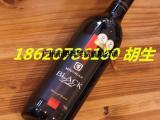 澳洲曼克根黑牌西拉葡萄酒价格批发 老藤葡萄酒