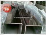 304不锈钢方管批发价格