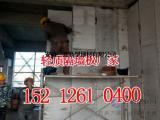 轻质隔墙板_聚苯夹心实心复合板 用于非承重墙!