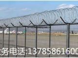 Y型安全防御护网生产厂家 机场护栏网价格 监狱护栏网厂家