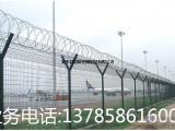 监狱护栏网厂家 监狱护栏网价格 Y型监狱护栏网
