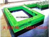 pc装配式构件生产线,混凝土预制构件设备