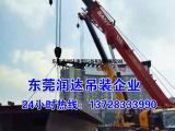 吊车出租:25吨50吨80吨100吨220吨300吨350吨