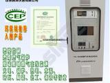脱硫脱硝CEMS烟气连续监测系统