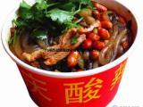 台州小吃培训项目多品种齐品牌名校终身技术升级