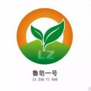 单县万丰农中药材发展有限公司的形象照片