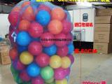 鸿洋海洋球批发 儿童乐园海洋球波波球池配套