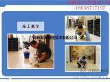 郑州勾缝公司