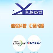 北京卓越盛世科技有限公司的形象照片