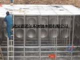 不锈钢生活水箱 SUS316系列水箱 耐高温不锈钢水箱