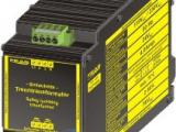 FEAS变压器PST100系列PST10024