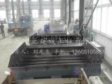 地下室堵漏细节处理方法-江苏申正建设工程有限公司