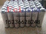 采购贺德克液压滤芯245051最新型号