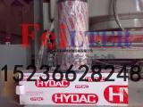 采购贺德克1203892油滤芯厂家现货