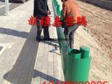 高速公路波形梁钢护栏 乡村公路护栏 镀锌喷塑波纹防撞护栏