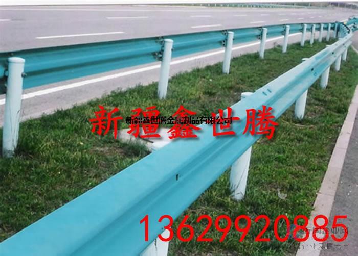 供应库尔勒波形梁钢护栏 道路防护栏价格多少钱一米