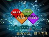 上海广播电视节目制作许可正申请需要什么材料