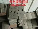 专业批发郑州搅拌机衬板叶片刮板搅拌臂配件