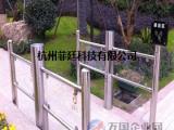 杭州菲廷科技有限公司立柱摆闸非标摆臂
