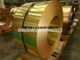 现在H70黄铜带的市场价格多少钱一公斤