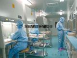 医学实验室规划设计方案SICOLAB医学实验室规划设计公司