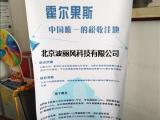 北京营业执照常年不经营对法人有什么影响