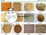 旺川饲料现金求购:玉米、大豆、高粮、棉粕、小麦、肉骨粉