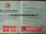怎样申请中国中小企业诚信示范单位