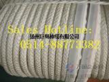 绳缆、缆绳、高分子绳、船用绳缆