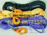 绞盘绳、缆绳、系泊缆、尼龙绳、抛缆绳