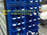 工具整理架/零部件整理架/加工车间工具摆放架