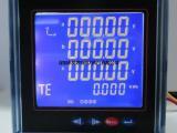 智能电量仪表EM600A 技术指标