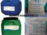 VRA-Ⅱ型乙烯基酯复合防腐防水涂料