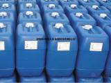 供应TRISPE1900 绿色环保型阻垢/分散剂