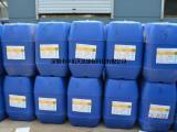 PT-UFClean600 超强超滤膜碱性清洗剂