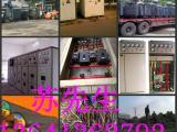 北京回收变压器