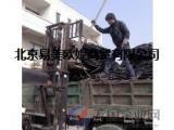 北京回收电缆