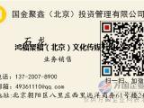 北京一亿融资租赁公司转让