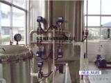 雨水回收器 玻璃钢雨水回收池