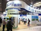 2018年上海咖啡自动售货机展览会-4月26举办