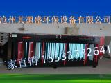 光氧催化 废气处理设备光氧催化  UV光解处理器