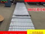广州珠海彩钢 镀锌 铝镁锰 不锈钢波浪瓦 板型齐全