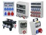 工业电源插头插座箱 五孔四芯三芯暗装插座箱 塑料配电箱
