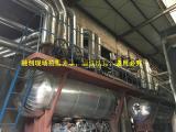 高温导热油炉热量表创始厂家厦门融创用品质和服务赢得客户信赖