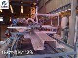 玻璃钢水槽生产设备0