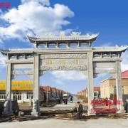 嘉祥县瑞园石雕厂的形象照片