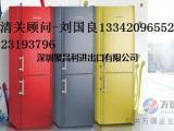 办理进口家用电器3C认证